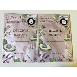 コスメデコルテ(COSME DECORTE)のコスメデコルテ プリム ラテ マスク 16ml×2枚 シートマスク 乳液マスク(パック/フェイスマスク)