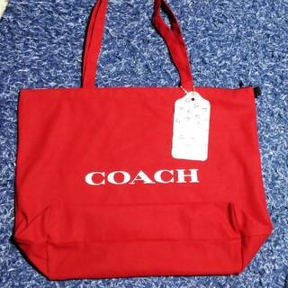 コーチ(COACH)のコーチ 福袋♪(トートバッグ)
