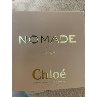クロエ(Chloe)のChloe NOMADE BOX(その他)