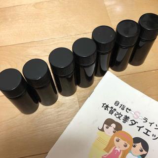 onbody 漢方 オンボディー 減体丸 韓方 韓国ダイエット (ダイエット食品)