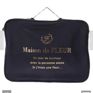 メゾンドフルール(Maison de FLEUR)のトラベル収納Mケース(旅行用品)