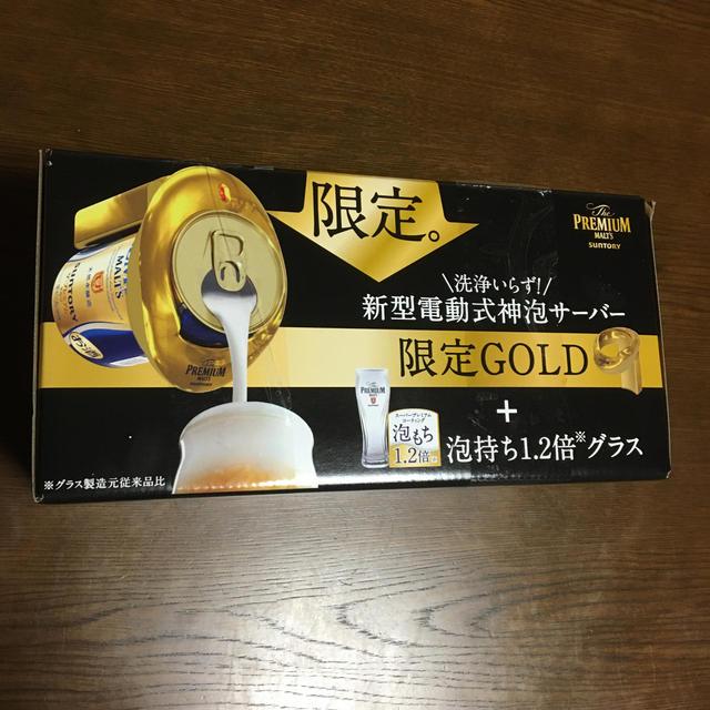 サントリー(サントリー)の限定GOLD 神泡サーバー・グラス インテリア/住まい/日用品のキッチン/食器(アルコールグッズ)の商品写真