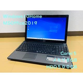 エイサー(Acer)のお買い得品♪Acer Aspire5741 i5/8G/500G Office付(ノートPC)