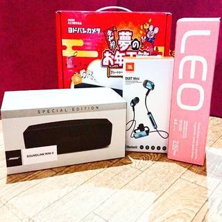 ボーズ(BOSE)のヨドバシカメラ 夢のお年玉箱 Bluetoothスピーカーの夢 【BOSE】(スピーカー)