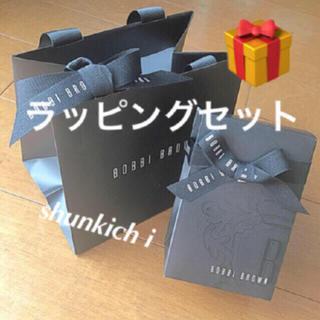 🎁ボビーブラウン ラッピングセット ショッパー プレゼントボックス