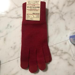 ムジルシリョウヒン(MUJI (無印良品))のタッチパネル対応 手袋 (手袋)
