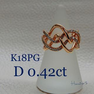 K18PG ダイヤモンドリング D 0.42ct(リング(指輪))