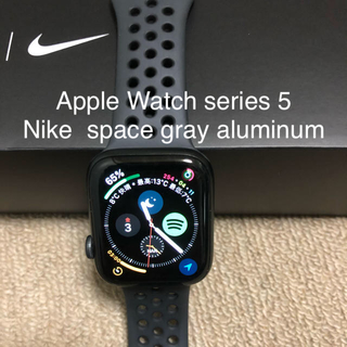 アップルウォッチ(Apple Watch)の【美品】Apple watch  5 gray 44 NIKE セルラー(スマートフォン本体)