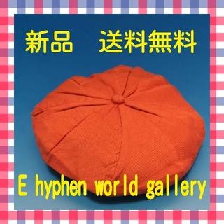 イーハイフンワールドギャラリー(E hyphen world gallery)の【新品】E hyphen world gallery ベレー帽 レッド(ハンチング/ベレー帽)