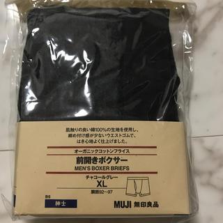 ムジルシリョウヒン(MUJI (無印良品))のボクサーパンツ(ボクサーパンツ)