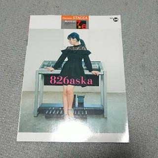 (おもち様専用)826aska エレクトーン楽譜 9~8級 と 7~6級 (ポピュラー)