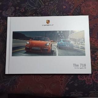 Porsche - 【値下げしました】ポルシェ718日本語版公式カタログ
