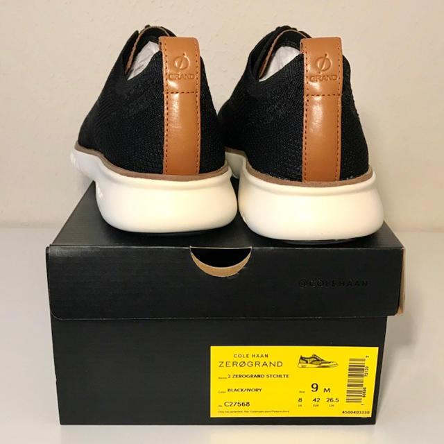 Cole Haan(コールハーン)のコールハーン 2ゼログランド  オックスフォード 26.5cm 走れるビジネス靴 メンズの靴/シューズ(ドレス/ビジネス)の商品写真