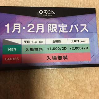 名古屋 クラブ チケット 値下げしました!!(クラブミュージック)