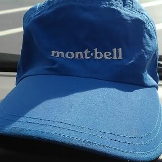 モンベル(mont bell)のmont-bell(キャップ)