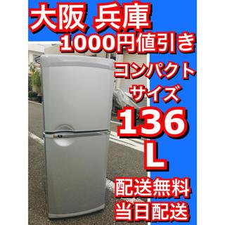 ミツビシ(三菱)の冷蔵庫 三菱電機 136L ⭐️ 着払いなら1500円値引き *洗濯機(冷蔵庫)