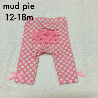 マッドパイ(Mud Pie)のマッドパイ ドット柄レギンス(パンツ)