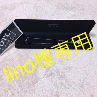 キスマイフットツー(Kis-My-Ft2)のDTL ネックレス(ネックレス)