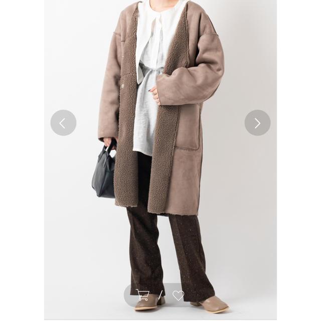 Kastane(カスタネ)のボアコート レディースのジャケット/アウター(毛皮/ファーコート)の商品写真