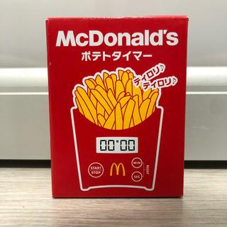 ニコアンド(niko and...)のポテトタイマー McDonald マクドナルド niko and...(収納/キッチン雑貨)