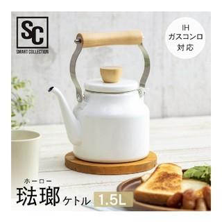 ホーローケトル(調理道具/製菓道具)