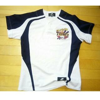 エスエスケイ(SSK)の帝京高校(東東京) 野球部 ベースボールTシャツ 高校野球 甲子園 ユニフォーム(ウェア)