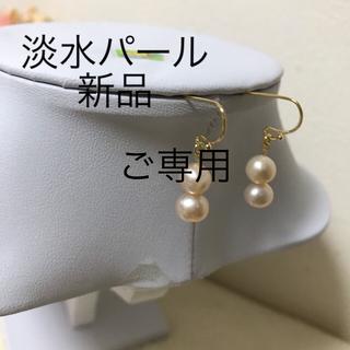淡水パールピアス フックピアス 冠婚葬祭 シンプル 本真珠 レディース ピンク(ピアス)