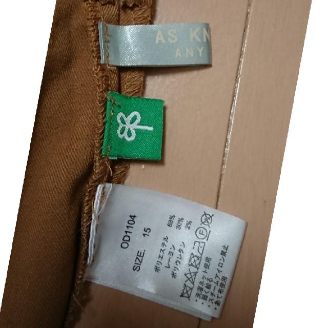 AS KNOW AS olaca(アズノゥアズオオラカ)の3L美品【as know as olaca スカーチョ冬物】大きいサイズ レディースのスカート(ひざ丈スカート)の商品写真