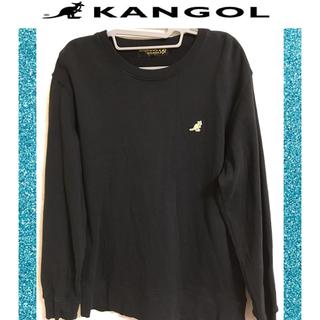 カンゴール(KANGOL)のスウェット 黒(スウェット)