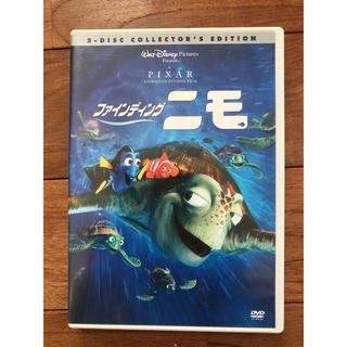 ディズニー(Disney)のファインディング・ニモ DVD(舞台/ミュージカル)