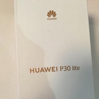 HUAWEI P30 lite ヨドバシカメラ福袋simフリースマートフォンの夢(スマートフォン本体)