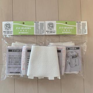 ミツビシ(三菱)の【値下げ】ビーバー スチームファン式加湿器用蒸発布(加湿器/除湿機)