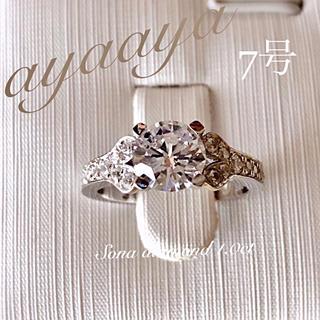 SONAダイヤモンド  最高級合成ダイヤモンド バレリーナ リング(リング(指輪))