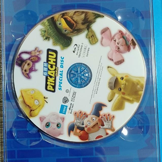 ポケモン(ポケモン)の名探偵ピカチュウ 豪華版 Blu-ray2枚セット【Blu-ray】 エンタメ/ホビーのDVD/ブルーレイ(外国映画)の商品写真