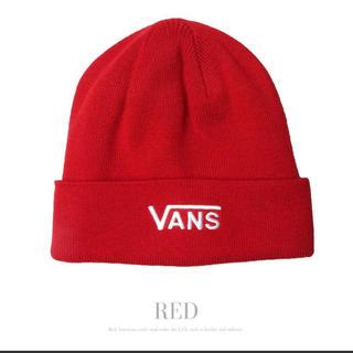 ヴァンズ(VANS)の【新品未使用】バンズ VANS  ニットキャップ ビーニー ニット帽(ニット帽/ビーニー)