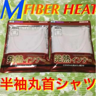 しまむら - M★白✖︎2★FIBER HEAT/発熱インナー★吸湿発熱/半袖丸首シャツ