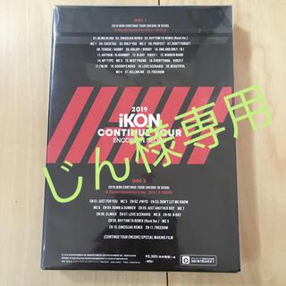 アイコン(iKON)の2019 iKON CONTINUE TOUR ENCORE IN SEOUL (ミュージック)