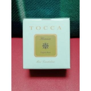 トッカ(TOCCA)のTOCCA ミニキャンデリーナ フローレンスの香り(キャンドル)