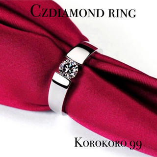 Czダイヤモンド リング ホワイトゴールド 【10号】(リング(指輪))