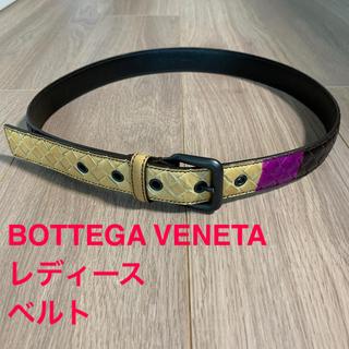 ボッテガヴェネタ(Bottega Veneta)の【美品】ボッテガヴェネタ ベルト レディース(ベルト)