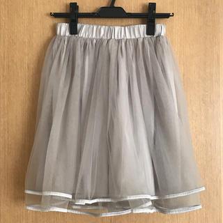 ティティアンドコー(titty&co)のフレアスカート フレアスカート   パイピング チュールスカート(ひざ丈スカート)
