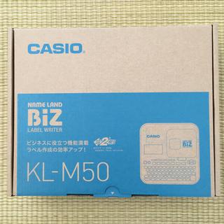 CASIO - 新品 CASIO ネームランド KL-M50
