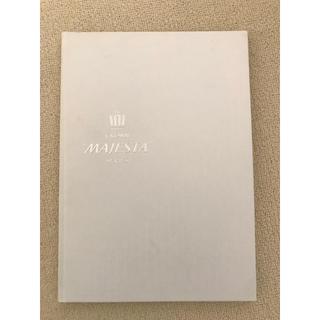 トヨタ(トヨタ)のCROWN MAJESTA新車カタログ(カタログ/マニュアル)