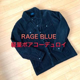 レイジブルー(RAGEBLUE)の【コーデュロイ軽量ボアジャケット】黒Mサイズ RAGE BLUE(Gジャン/デニムジャケット)