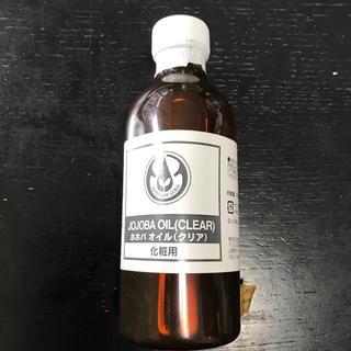 セイカツノキ(生活の木)の新品 ホホバオイル(クリア)化粧用 250ml(その他)