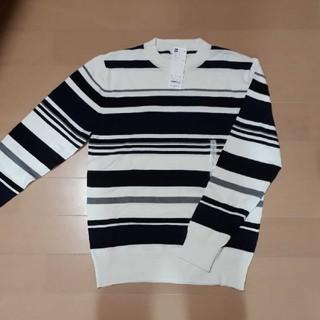 ジーユー(GU)のGU ジーユー MENマルチボーダークルーネックセーター(長袖) 【新品未使用】(ニット/セーター)