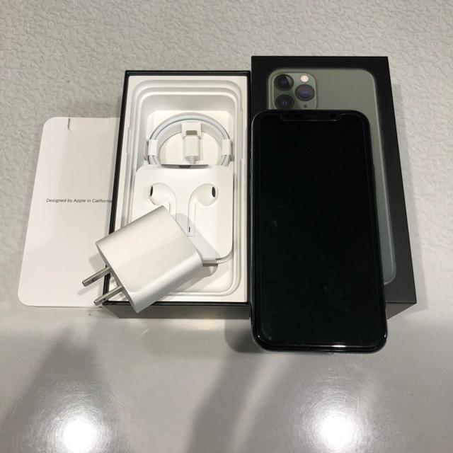 iPhone - pockyさま専用iPhone11 pro 64GB グリーンとiPhoneXの通販