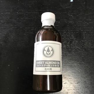 セイカツノキ(生活の木)の新品 スイートアーモンドオイル 化粧用 250ml(その他)