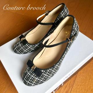 クチュールブローチ(Couture Brooch)のクチュールブローチ モノクロツイードパンプス(ハイヒール/パンプス)