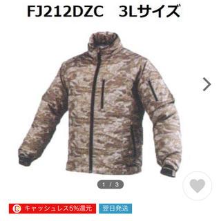マキタ(Makita)のマキタ 空調服(その他)
